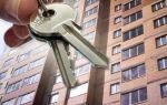 Вступление в наследство общей совместной собственности (например, на квартиру бывшего супруга) — как оформляется?