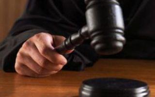 Признание в суде завещания недействительным — в каких случаях бывает, судебная практика, как составить исковое заявление