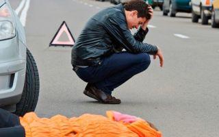 На пешеходном переходе сбил ребенка не насмерть — какие будут последствия?