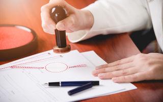 Как получить акции по наследству — оценка, налоги, порядок наследования, получение свидетельства о наследстве