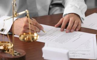 Установление места открытия наследства гк рф — общие правила, заявление, документы, решение суда