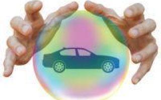 Виновник дтп оказался не собственником машины — как теперь взыскать ущерб?