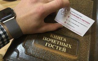 Ликвидация организации по инициативе налогового органа