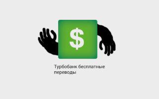 Крали деньги с телефона: что делать?