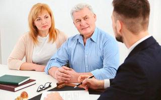 Обязательная доля в наследстве для пенсионеров — определение, размер доли, документы для оформления