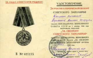 Получение медалей, грамот, и памятных знаков по наследству — передаются ли и как правильно их принять по закону, что нельзя получить в наследство?