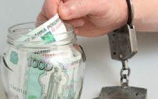 Арестовали имущество фирмы за неуплату налогов — как его снять?