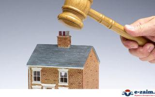Описали имущество без понятных — как это оспорить?