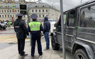 Насмерть сбил пешехода и скрылся — что будет?