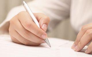 Отказ от алиментов на ребенка добровольно — что нужно делать, какое заявление писать, последствия, суд