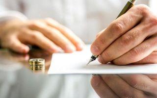 Если оба супруга согласны на развод — как быстро разведут в загсе и что нужно делать?