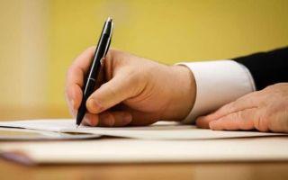 Выплата алиментов в декрете — сколько причитается по закону и как их взыскать?