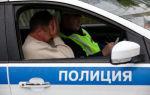 Виновник авари был лишен водительских прав