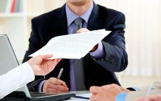 Как составить закрытое завещание — какие требования к закрытой форме завещания?