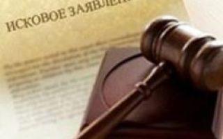 У виновника дтп не было страховки — как подать на него в суд?