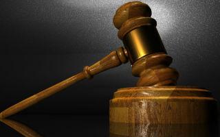 Можно ли оспорить завещание на квартиру после смерти завещателя — судебная практика, основания
