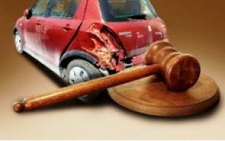 Возмещение ущерба при дтп с виновника через суд