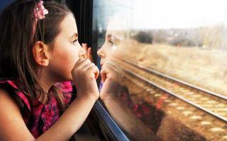 Как запретить выезд ребенка за границу — куда нужно обратиться, какие должны быть основания