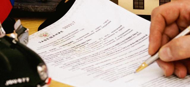 Можно ли в завещании указать условия - судебная практика, ГК РФ, как это работает, особые условия.