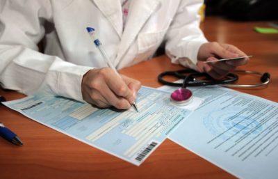 Выход на работу при незакрытом больничном листе