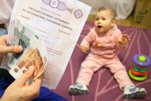 Материнский капитал на ребенка родившегося за границей