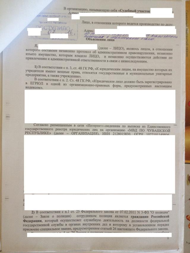 Лишение прав по статье 12.7 часть 2