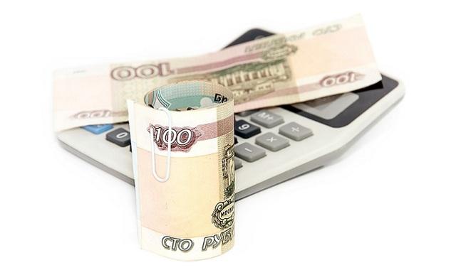 Оплата госпошлины при  ликвидации ООО