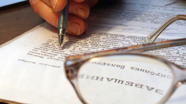 Наследование в порядке наследственной трансмиссии - статья 1156 ГК РФ, что означает, правила, порядок наследования