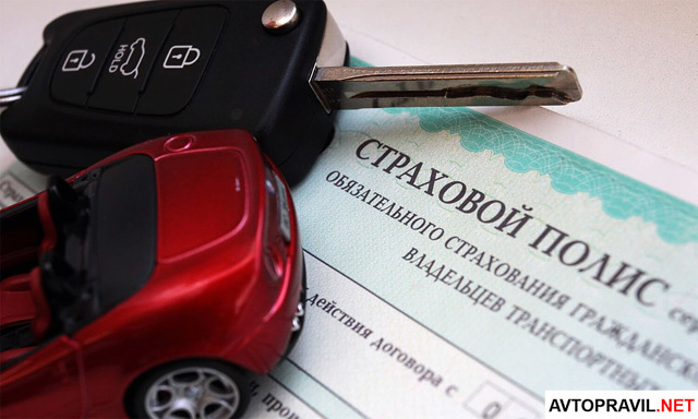Обязательно ли надо показывать машину после ДТП страховой, если я виновник?