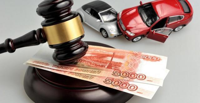 Как получить компенсацию за моральный ущерб при ДТП ?