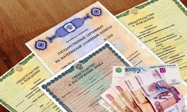 Неиспользованный жилищный сертификат и развод супругов