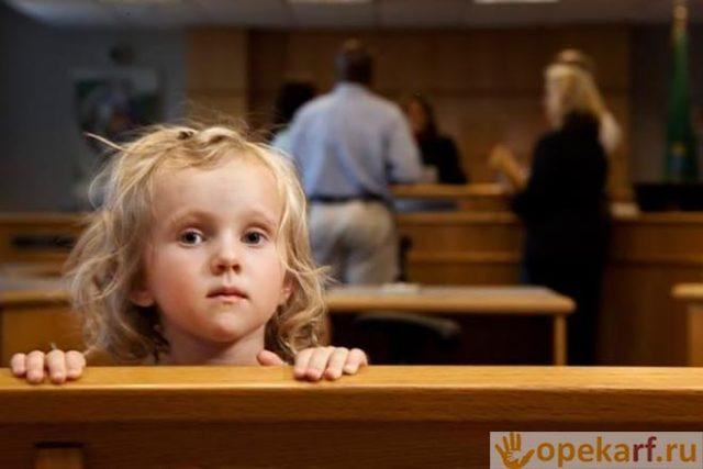 Мнение ребенка при лишении родительских прав - играет ли оно роль в суде, что скажет орган опеки