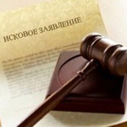 У виновника ДТП не было страховки - как подать на него в суд?