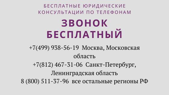 Статус отца-одиночки в России в 2020 г - бывает ли такое и как оформить, документы, закон, льготы