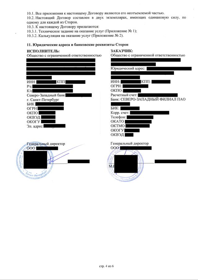 Не предоставили деклараwb. по спец.оценке условий труда - какой штраф?