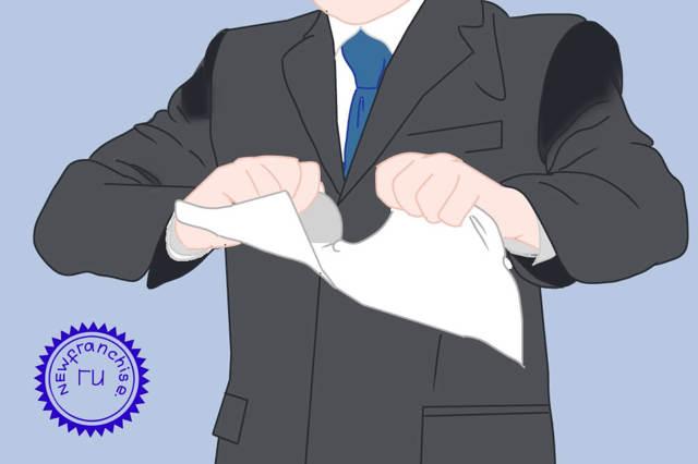 Если после ликвидации ООО на счету остались деньги?