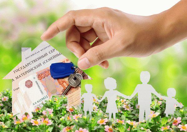 Можно ли потратить маткапитал на покупку ветхого или аварийного жилья?