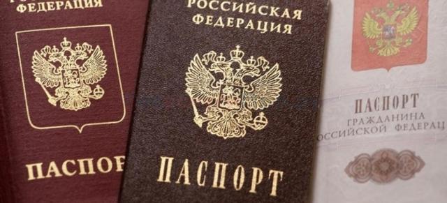 Как поменять паспорт после замужества - документы, сроки, госпошлина в МФЦ и на Госуслугах