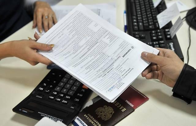 Налоги при вступлении в наследство после смерти - какие налоги и пошлины нужно заплатить по закону
