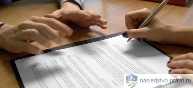 Получение авторских прав по наследству - вознаграждение, составление договора, порядок наследования