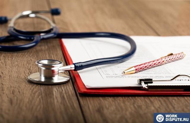 Незакрытый больничный лист - как оплачивать?