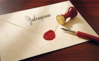 Нотариус рассказал про завещание наследника - что будет за разглашение тайны? Что такое тайна завещания и на кого распространяется?
