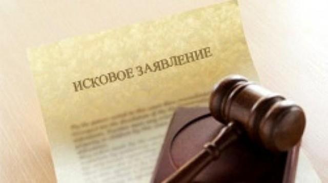 Лишить наследства наследника обязательной доли - какие могут быть ситуации, как составить исковое в суд?