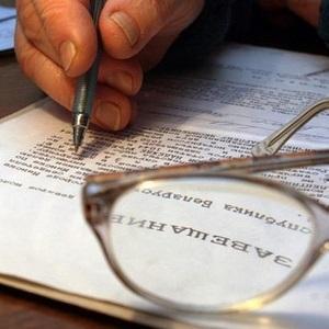 Как вступить в наследство в другом городе, не приезжая туда - способы подачи заявлений нотариусу и получение свидетельства
