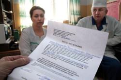 Составить завещание на наследство в больнице - как это делается, кто может заверить, образец