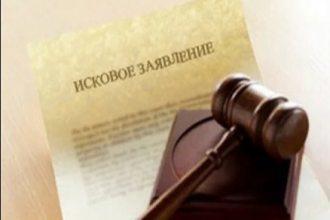 Супружеская доля после смерти супруга - как выделить по закону, заявление, права при вступлении в наслество