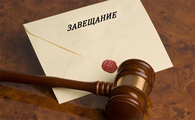 Может ли военнослужащий написать завещание без нотариуса - действительно ли оно, особенности законодательства