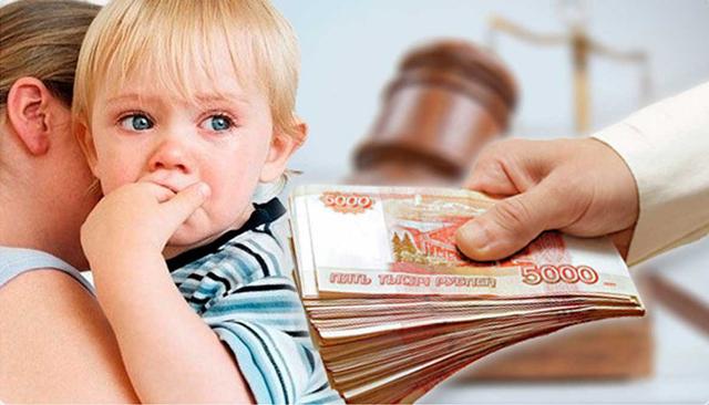 Если ребенка усыновили надо ли платить алименты?