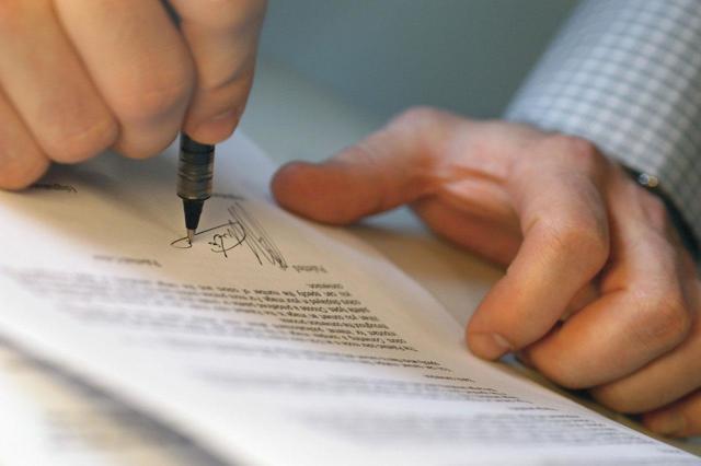 Можно ли забрать наследственное дело у нотариуса?