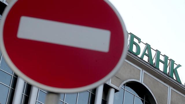 Банк начал процедуру банкротства в отношении нашей компании - что делать?
